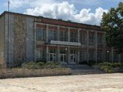 berkovitsa municipality
