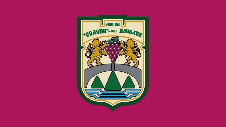 Rodopi Municipality Plovdiv Province